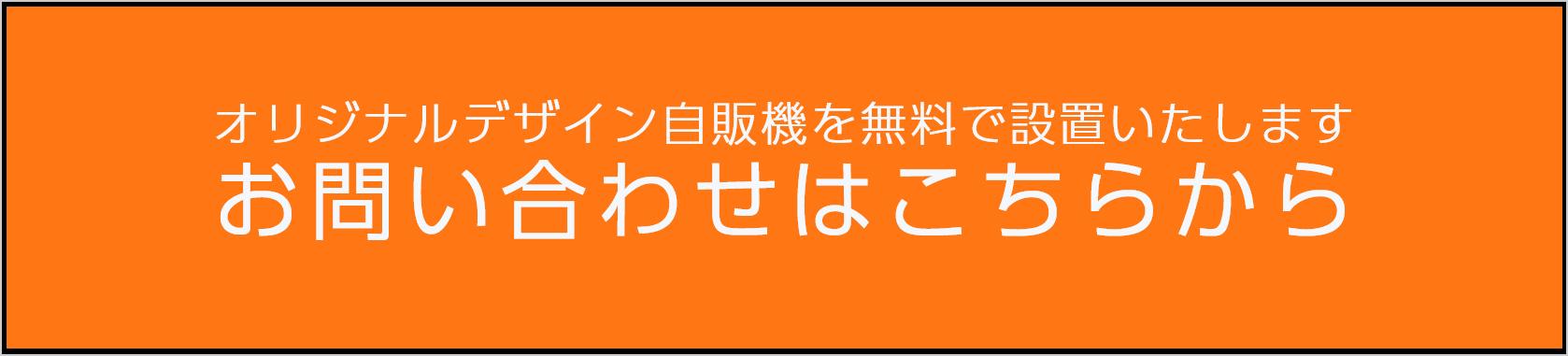 ボタンforデザイン