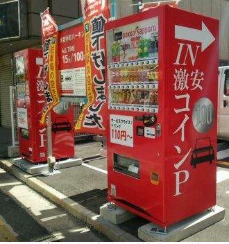 コインパーキングでの自動販売機設置事例2